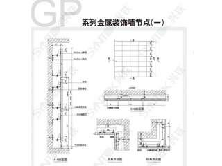 GP系列金属装饰墙1