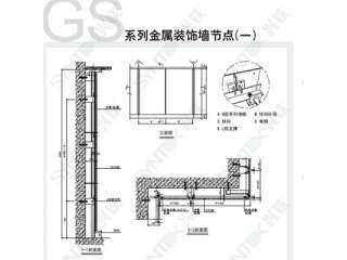 GS系列金属装饰墙1