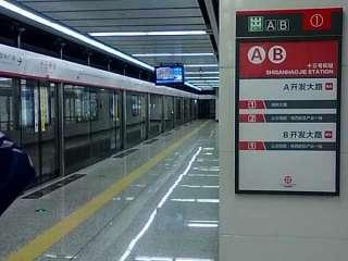 沈阳地铁1号线
